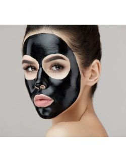 Black mask Rexema